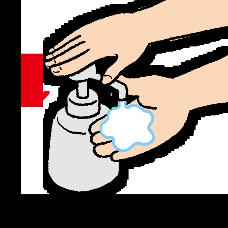 手洗い2せっけんをつけ泡立てるイラスト