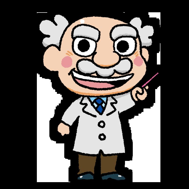 棒さし ドクター 博士 説明 おじいさん 白衣 お医者さん イラスト
