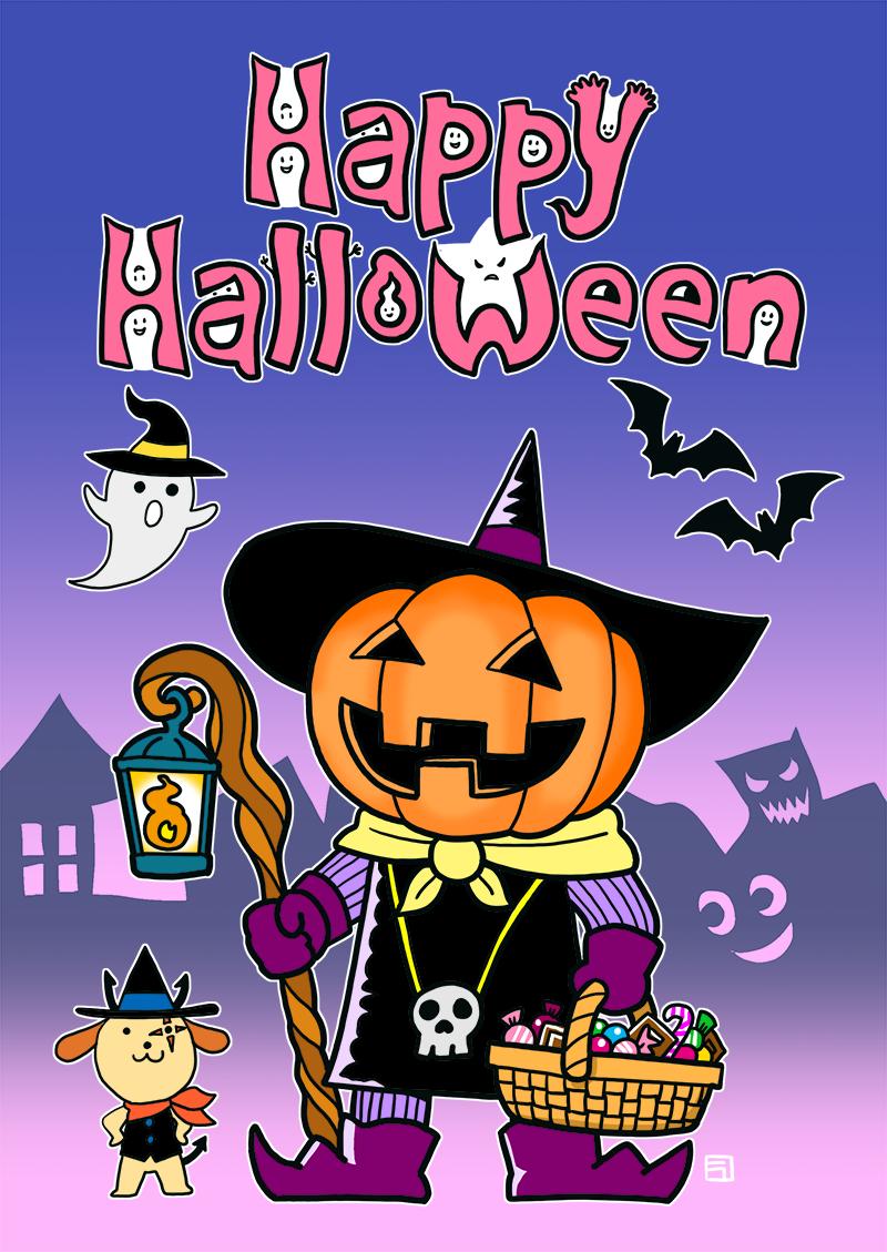 ジャックオーランタン ハロウィン かぼちゃ イラスト