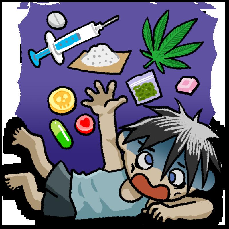 薬物乱用 薬物中毒 薬物 依存 危険ドラック 覚せい剤 大麻 イラスト