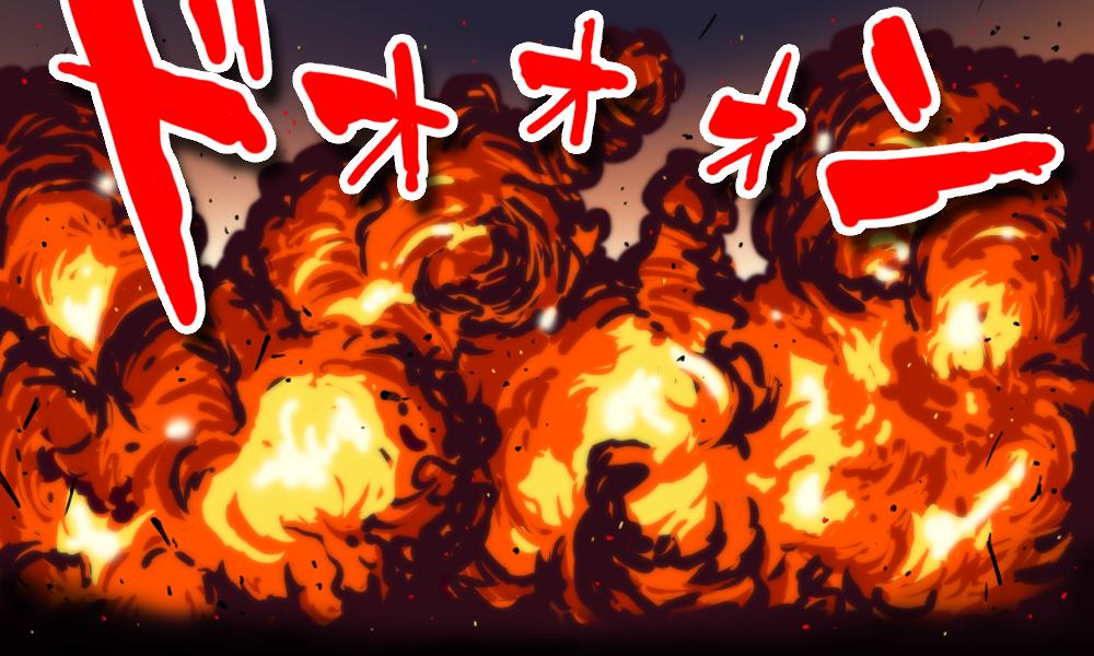 爆発している背景のイラスト