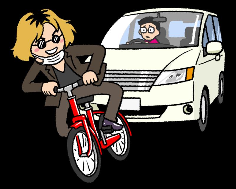 自転車のあおり運転のイラスト