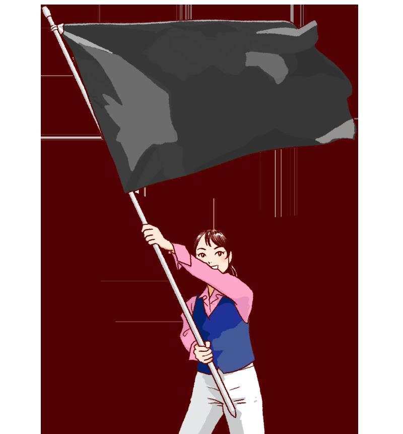 大きな黒い旗を振る女性のイラスト