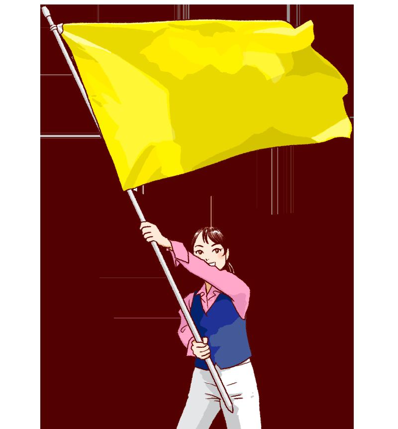 大きな黄色い旗を振る女性のイラスト
