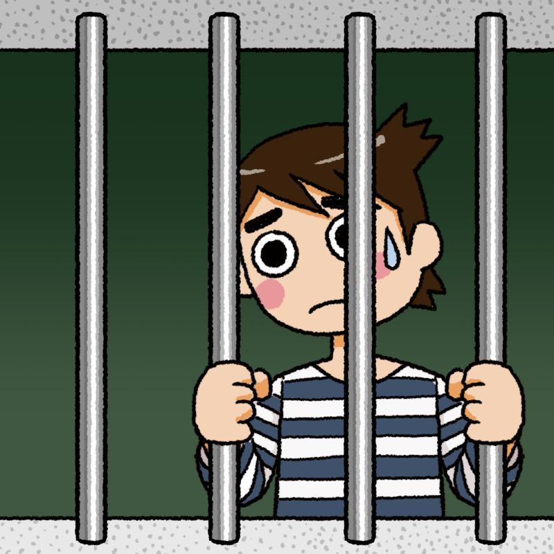 監獄の囚人のイラスト
