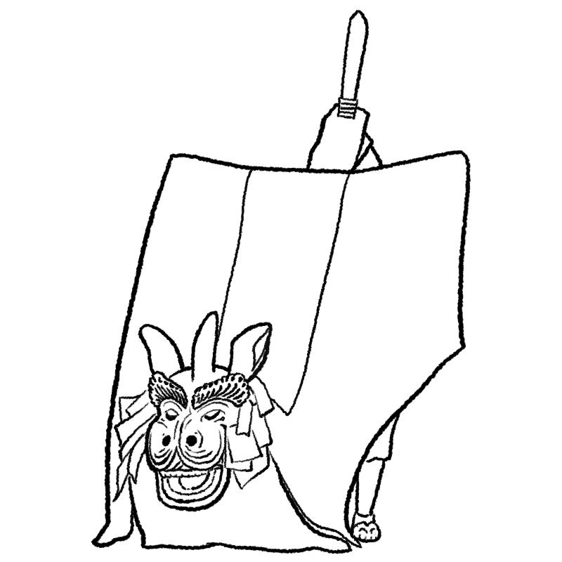 麒麟獅子 鳥取県 兵庫県 民俗芸能 獅子舞 イラスト ぬり絵