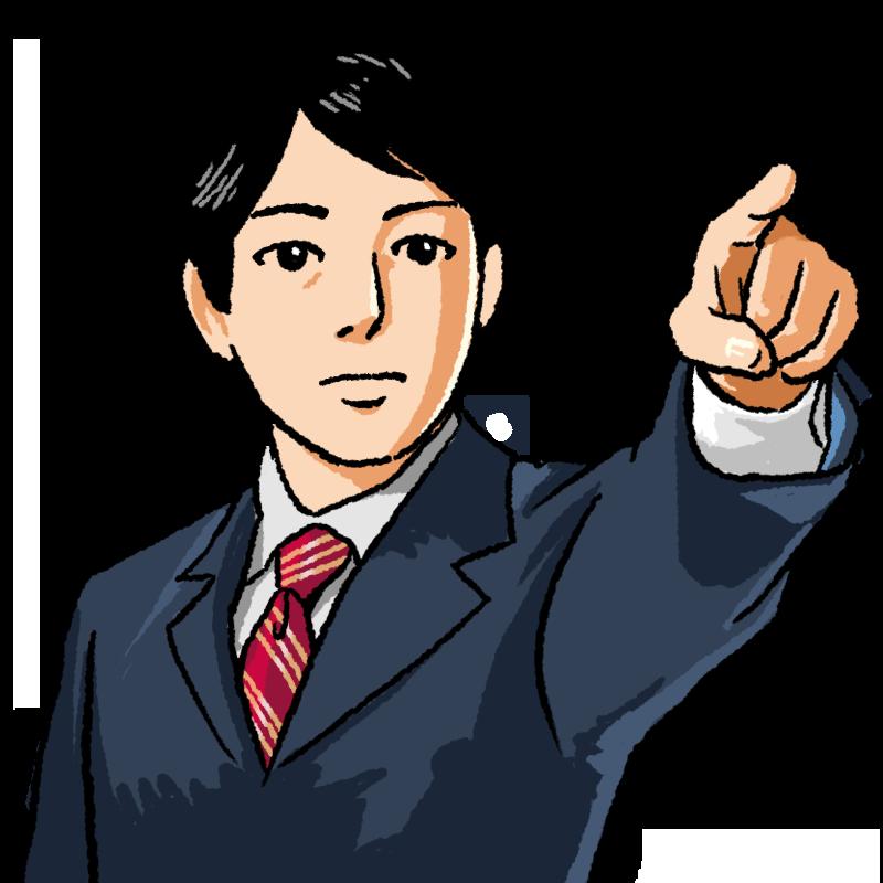 キリッと指差す男性のイラスト(真顔)