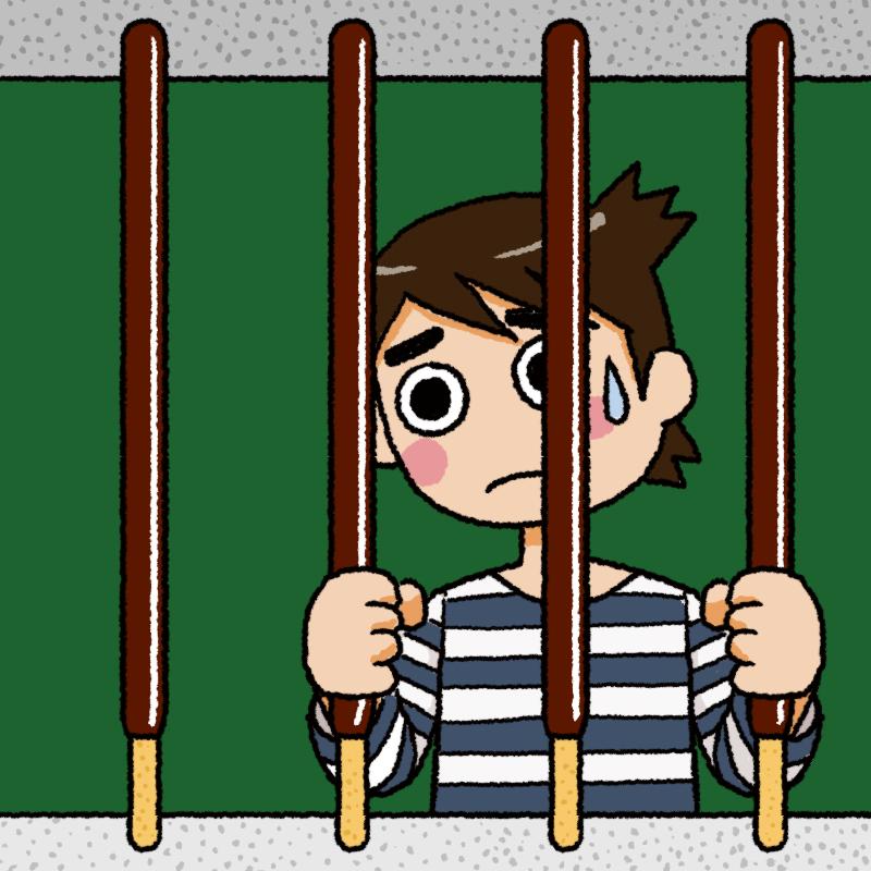 監獄の囚人のイラスト ポッキー