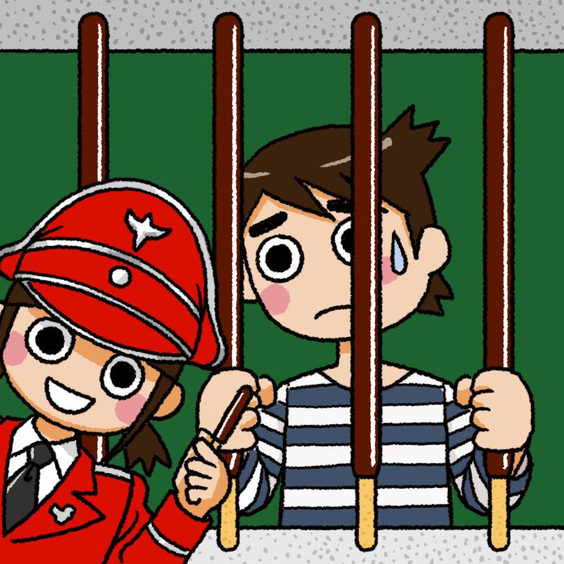 監獄の囚人と看守のイラスト