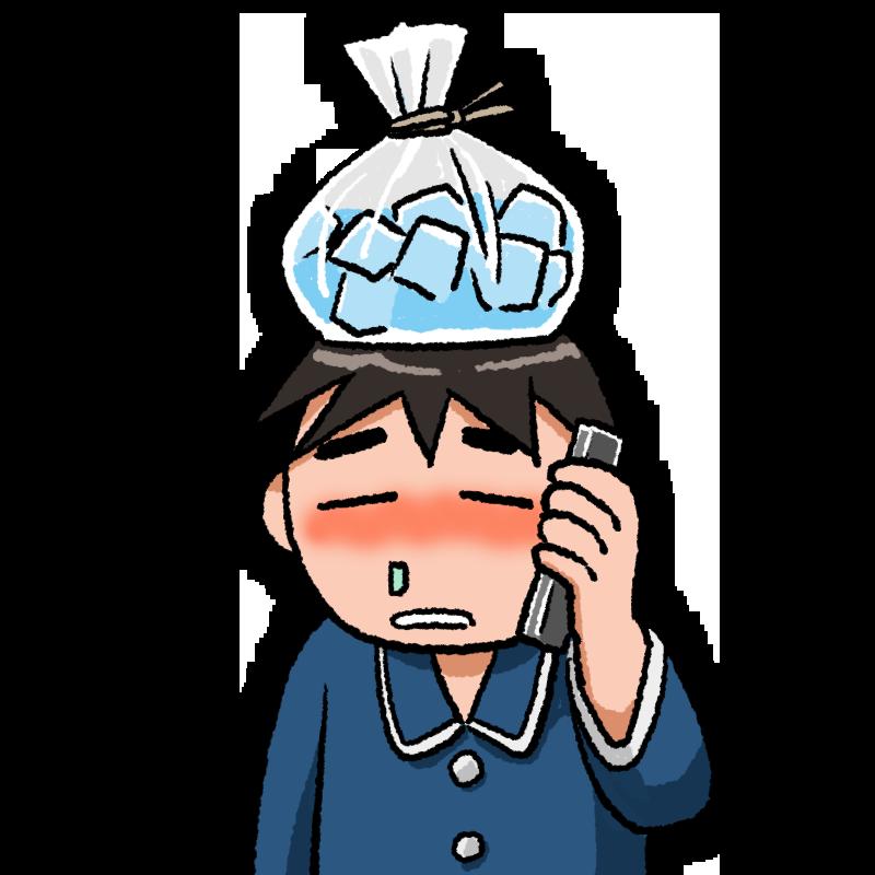 病気で電話をする男性 イラスト