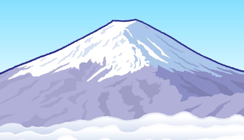 富士山の背景のイラスト
