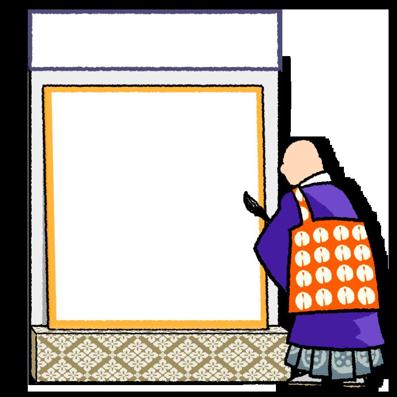 今年の漢字のイラスト(文字なし)