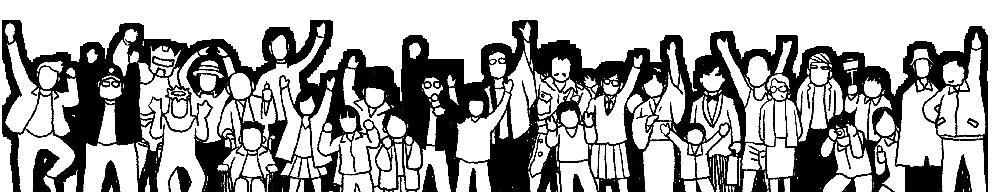 No.87 正面を向いて賑わう人々のイラスト(モノクロ)