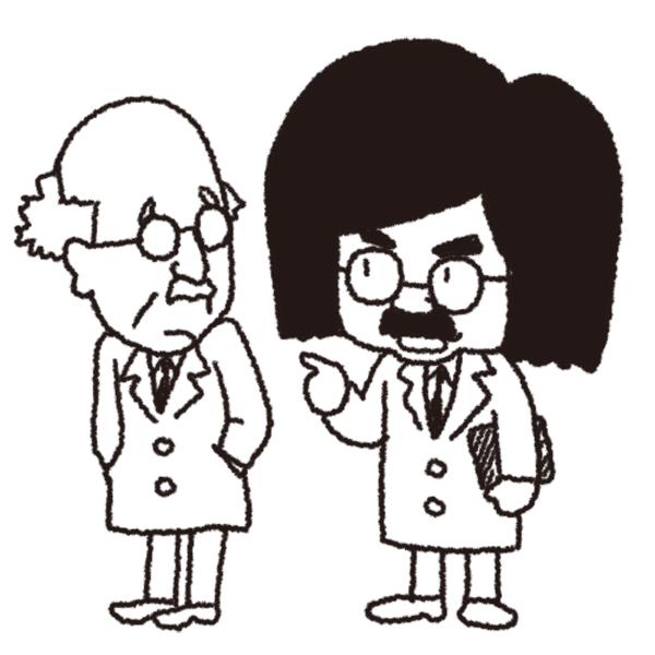 禿げた博士と剛毛の博士のイラスト