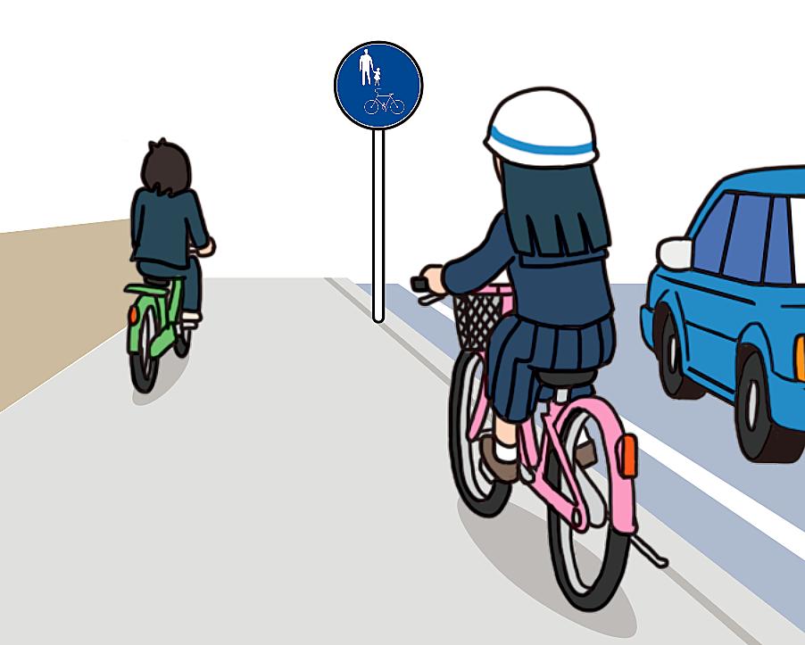 自転車通行が可能な歩道の車道寄りと歩道の端寄りを通行する自転車のイラスト