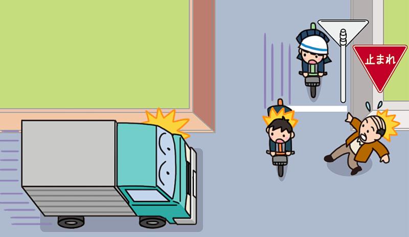 【危険運転】交差点で一時停止を無視して自転車で飛び出す男子生徒のイラスト
