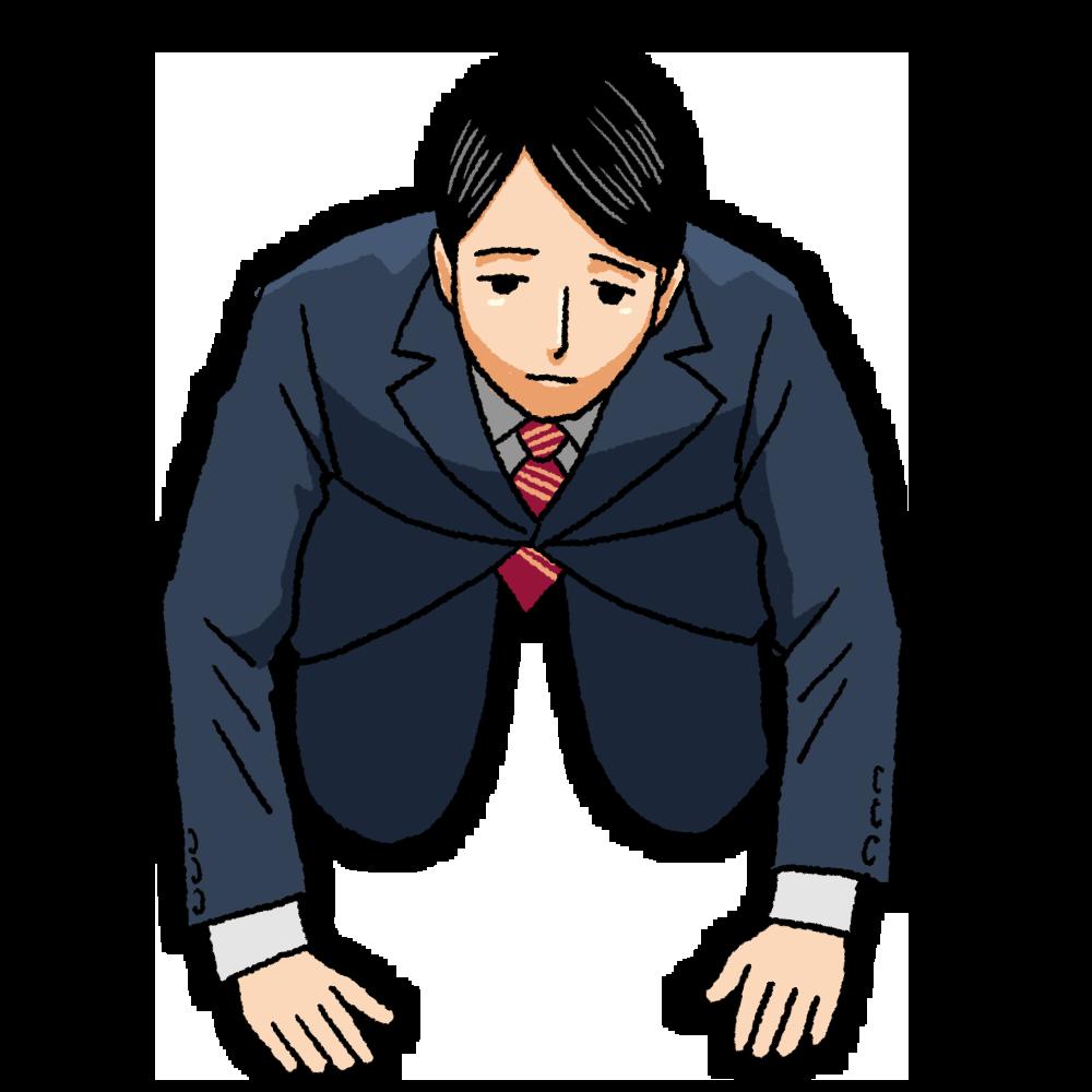 土下座をするスーツの男性のイラスト