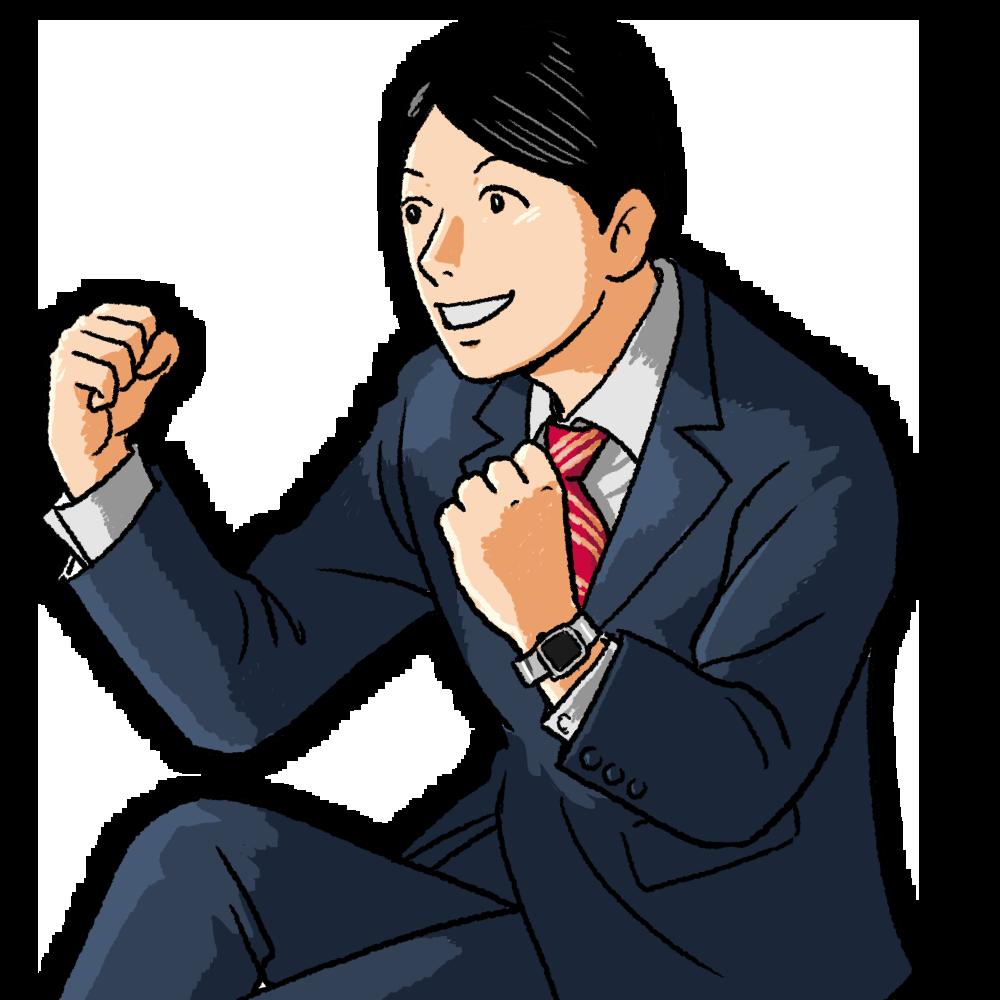 歓喜するスーツの男性のイラスト