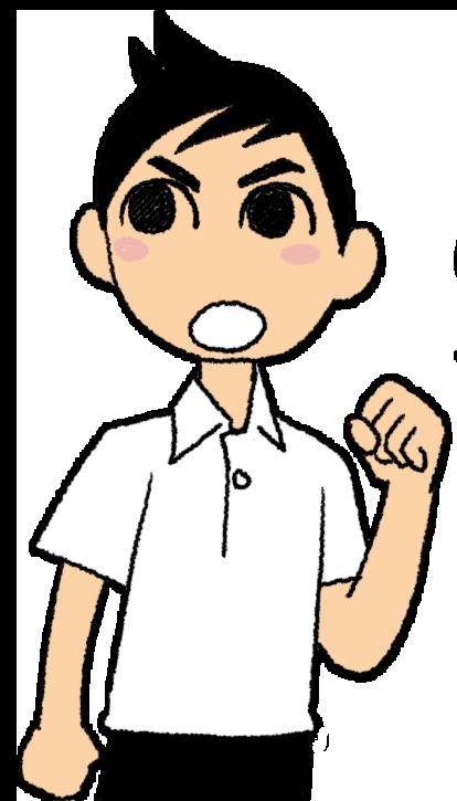 夏服の男子生徒のイラスト