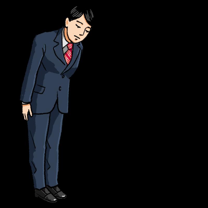 お辞儀をするスーツの男性のイラスト