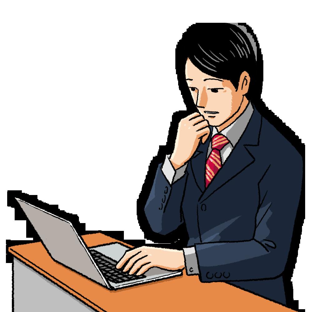 パソコンを見るスーツの男性のイラスト