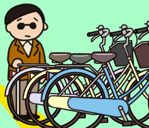 駐輪自転車に行く手を阻まれる視覚障害者のイラスト