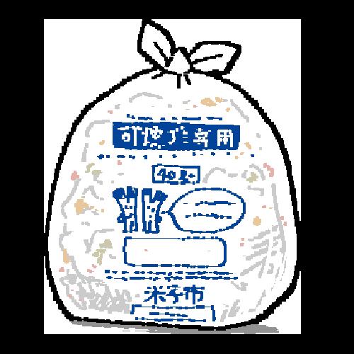 米子市のゴミ袋のイラスト