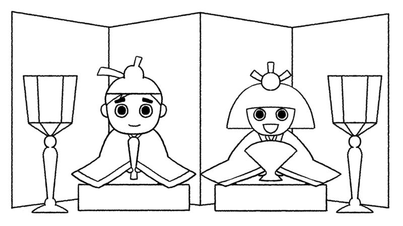 雛飾りのイラスト(ぬり絵)