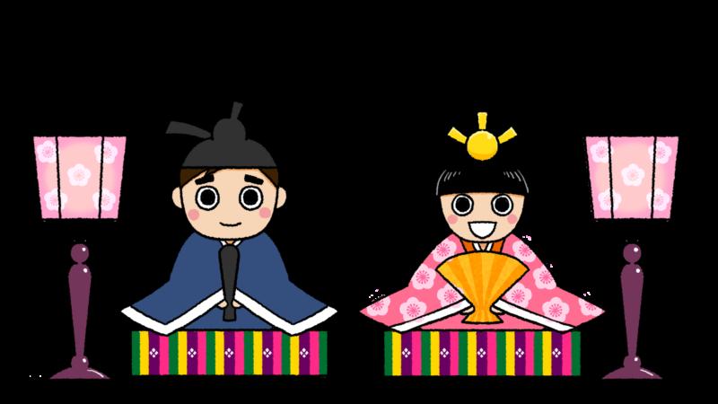 雛飾りのイラスト(背景なし2)
