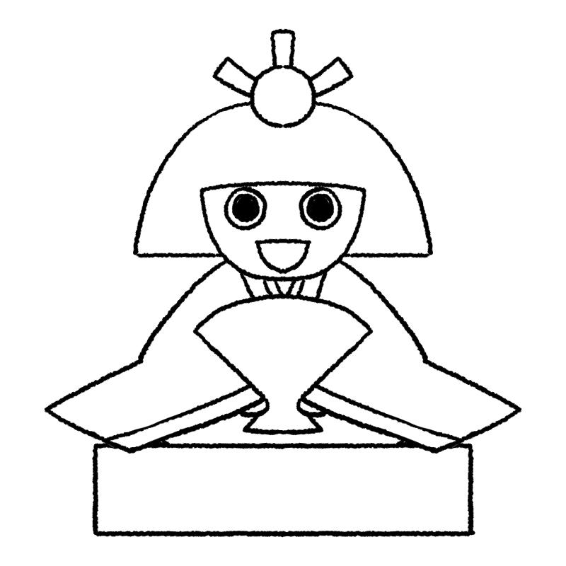 お雛様のイラスト(ぬり絵)