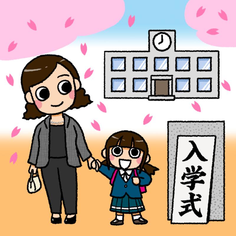 小学校に入学する母娘のイラスト