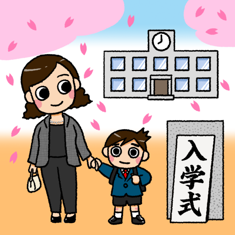 入学式のイラスト 男の子