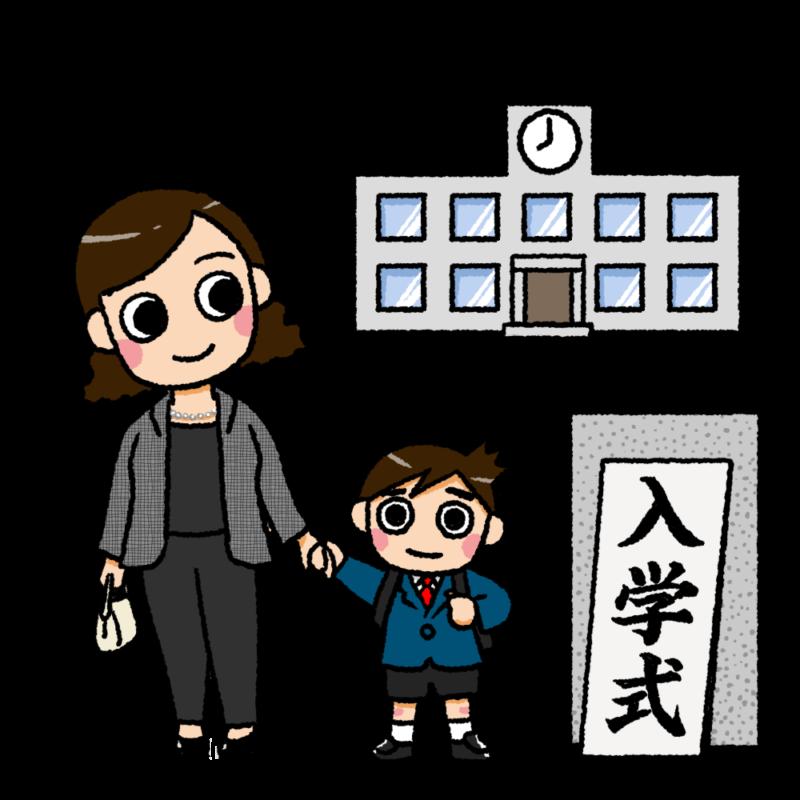 入学式のイラスト 男の子 背景透明