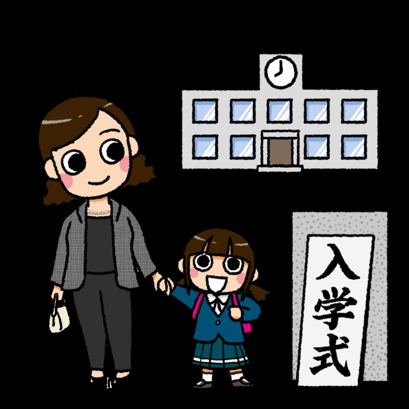 入学式のイラスト 女の子 背景透明