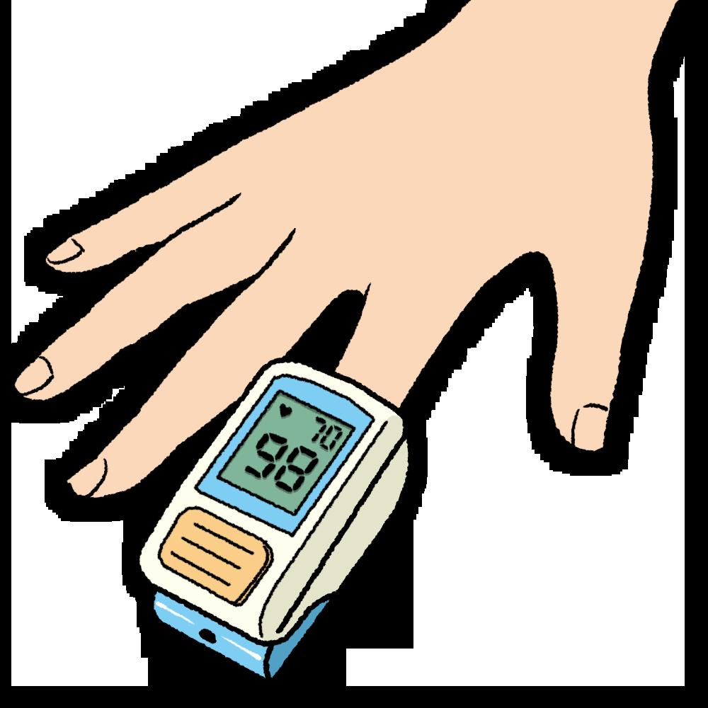 パルスオキシメーター(血中酸素濃度計)のイラスト