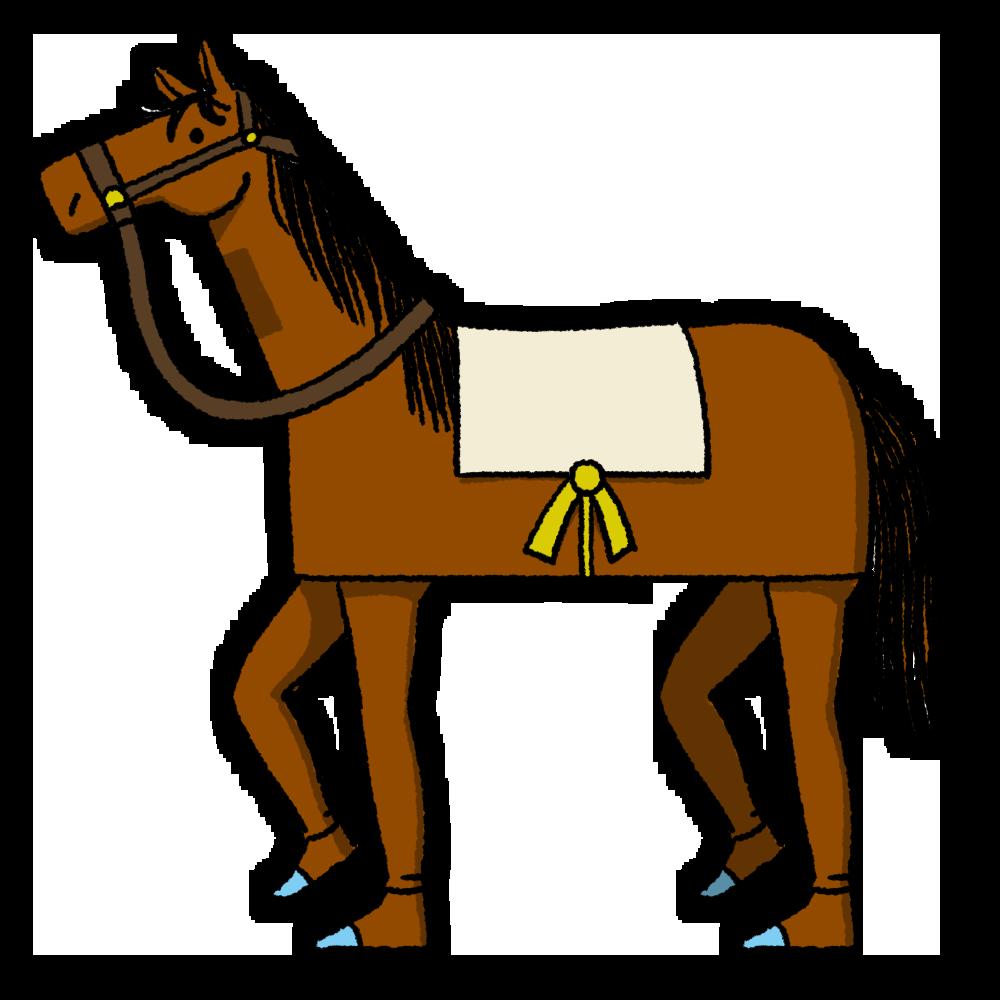 馬脚のイラスト
