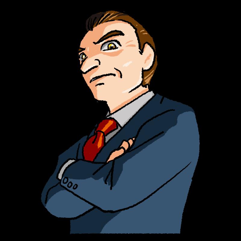 見下した態度の男性のイラスト