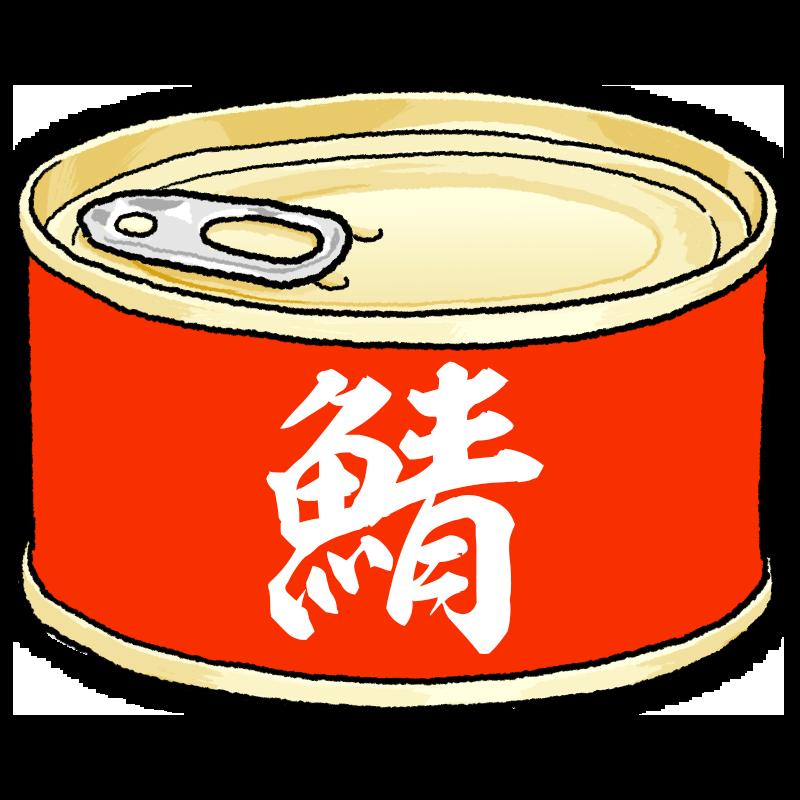 魚の缶詰のイラスト(赤)金ラベル