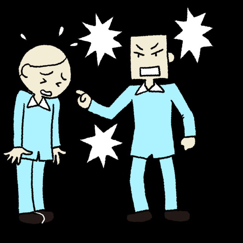パワハラ 精神的攻撃のイラスト