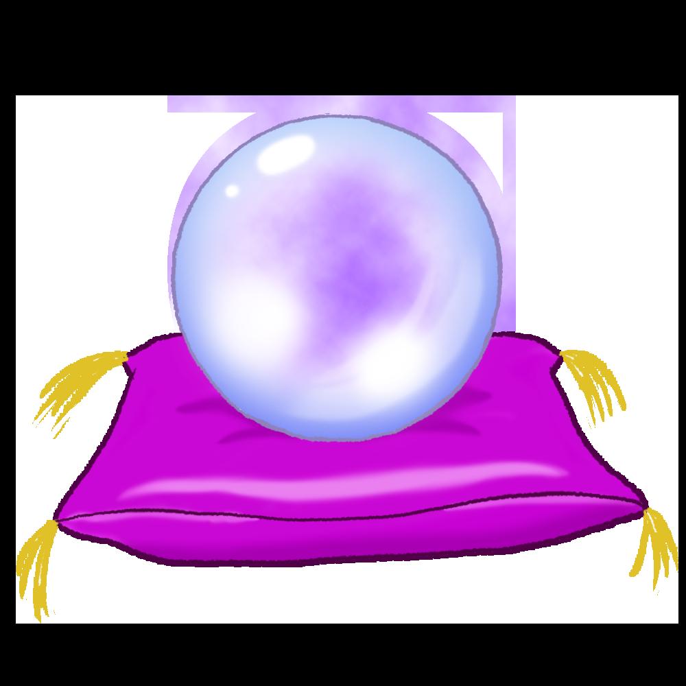 占いの水晶玉のイラスト