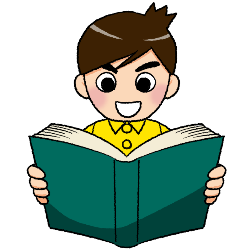 読書をする少年のイラスト