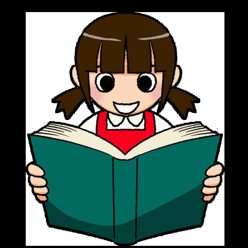 No.382 読書をする少女のイラスト