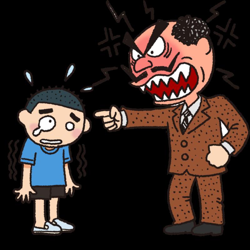 ガミガミ怒られるイラスト(昭和テイスト)