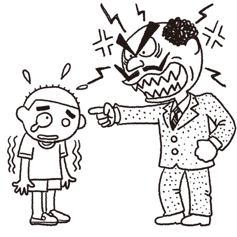 ガミガミ怒られるイラスト(昭和テイスト)ぬり絵