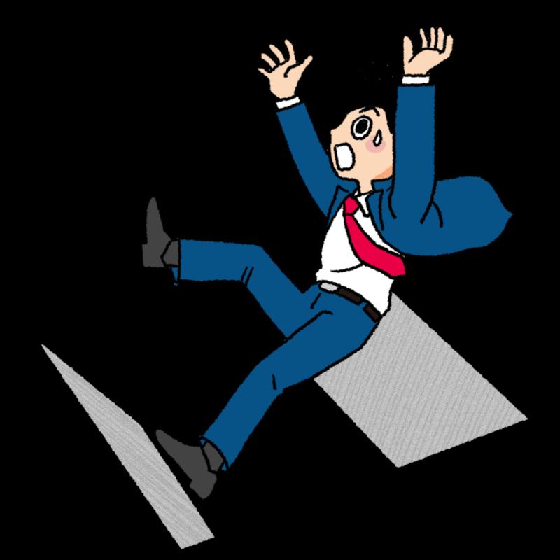 四角い落とし穴に落ちる人のイラスト