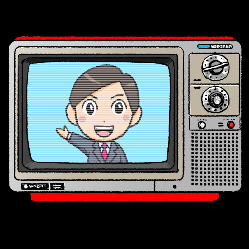 昭和のカラーテレビのイラスト