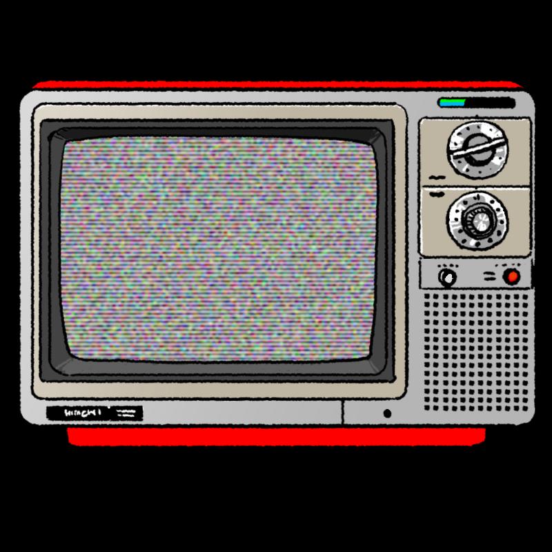 昭和のカラーテレビのイラスト(砂嵐)