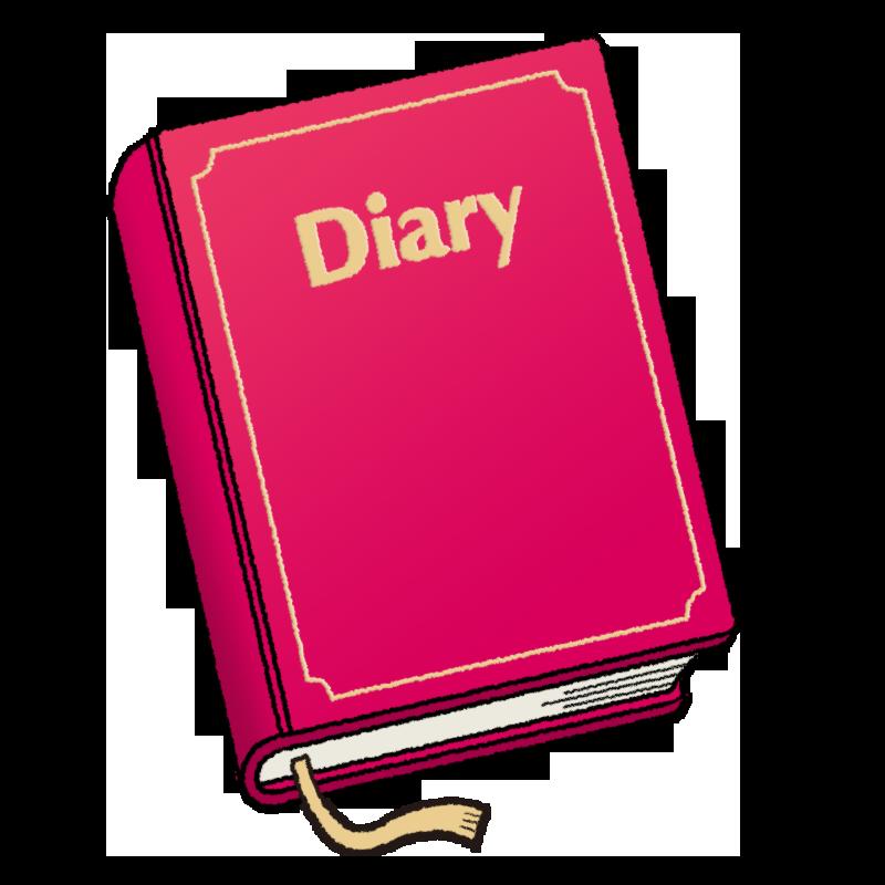 日記帳のイラスト