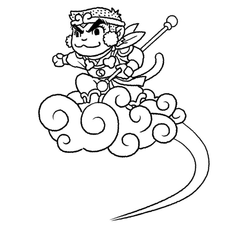 筋斗雲と孫悟空のイラスト(ぬり絵)