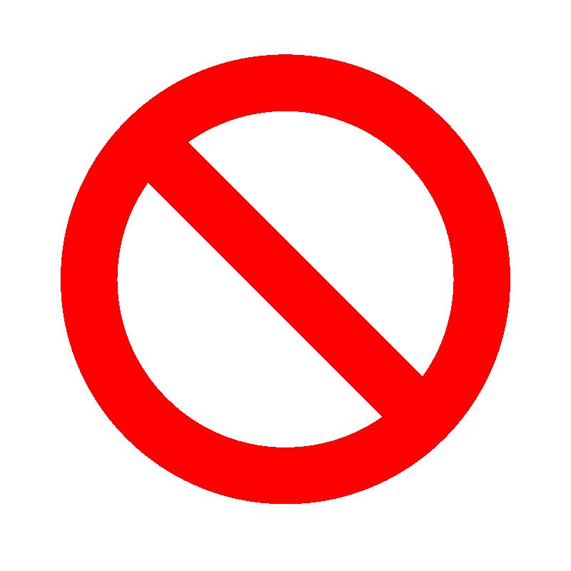 禁止(NO)のマーク